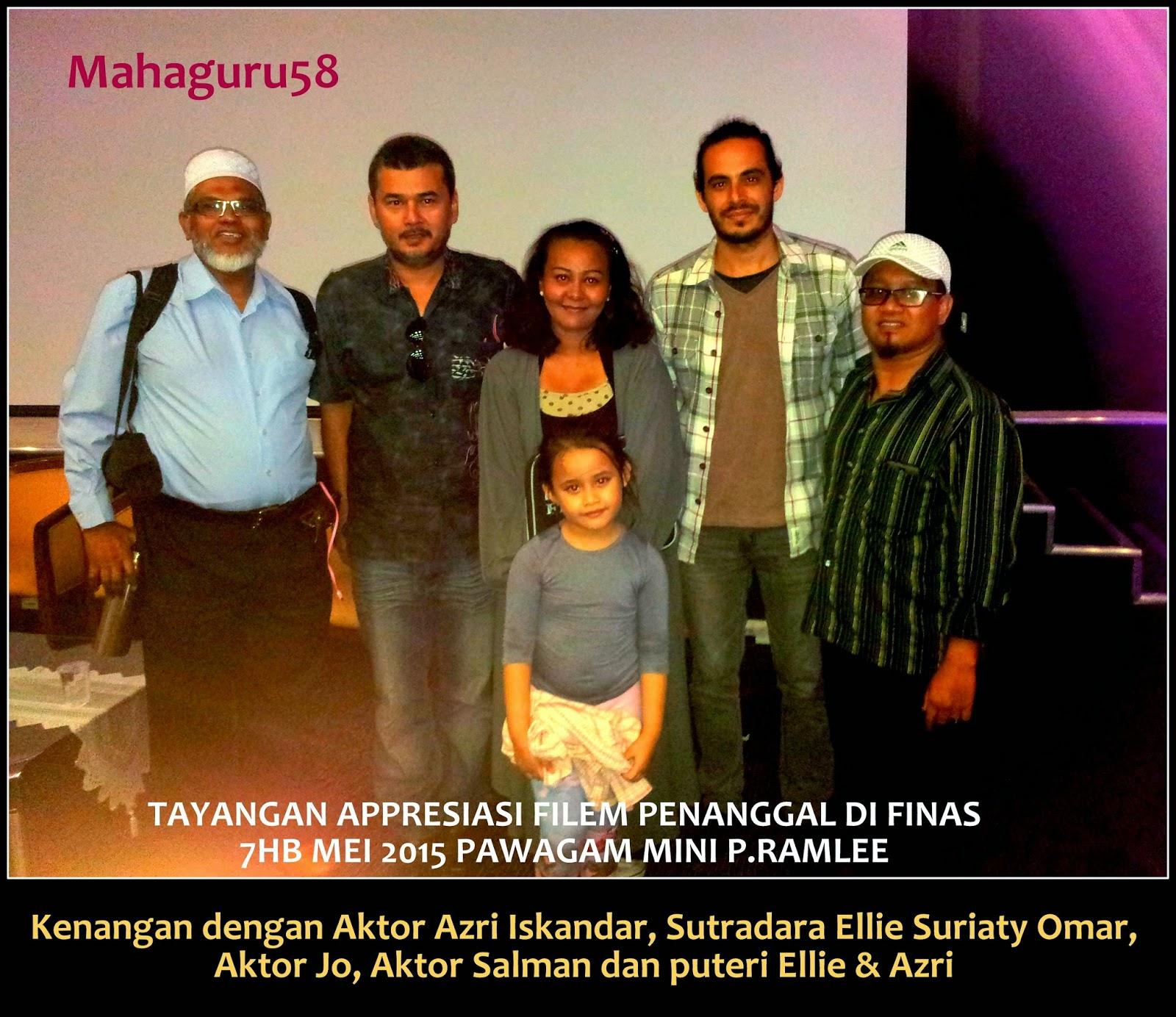 Penanggalan Malaysia: FILM PENANGGAL ELLIE SURIATY