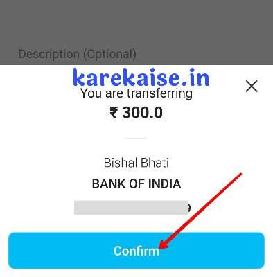 confirm par click kare