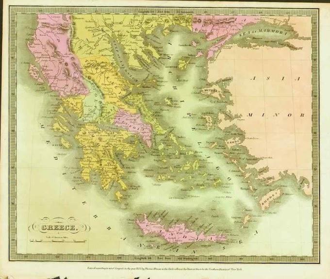 Αρχιπέλαγος – Αρχιπελαγικά Κράτη.