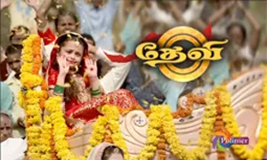 Devi 23-10-2017 – Polimer tv Serial 23-10-17 Episode 60