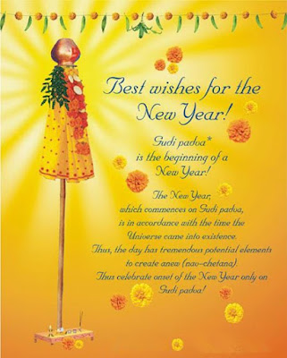 Happy Gudi Padwa 2016 Greetings in Marathi, English for Facebook