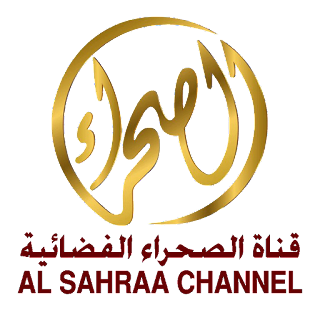 Al Sahraa frequency on Nilesat