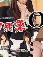 Tokyo Hot n1337 東京熱 東熱激情 性処理残業 OL 特集 part3 秘書編