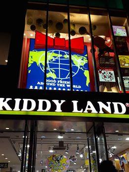 10D9N Spring Japan Trip: Kiddy Land, Harajuku