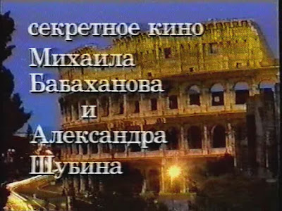 Москва афины, оргазм довостребование (скачать)