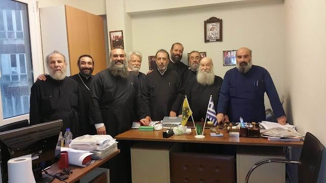 Το Νέο Διοικητικό Συμβούλιο του Ιερού Συνδέσμου Κληρικών Ελλάδος