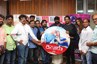 Kavan Audio Launch Stills  0010.jpg