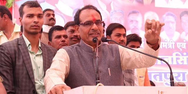 किसान कर्जमाफी: रंग-बिरंगे आवेदन भरवाकर रंग बदल रही सरकार: शिवराज सिंह   MP NEWS
