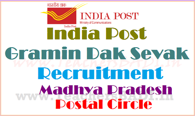 India Post,Odisha Postal Circle,Gramin Dak Sevaks(GDS) Recruitment 2017