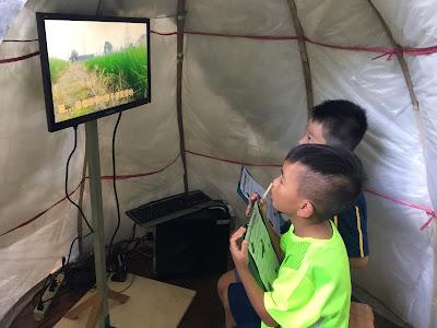 遊客可以進入內部觀看影片