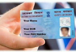 pen card online in hindi