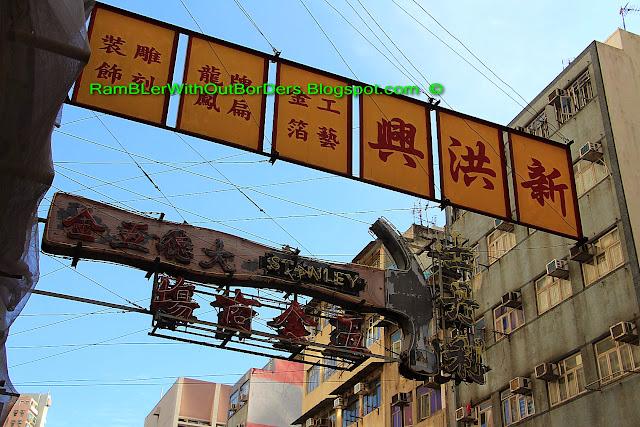 Shop sign of hardware stores, Shanghai Street, Yau Ma Tei, Hong Kong