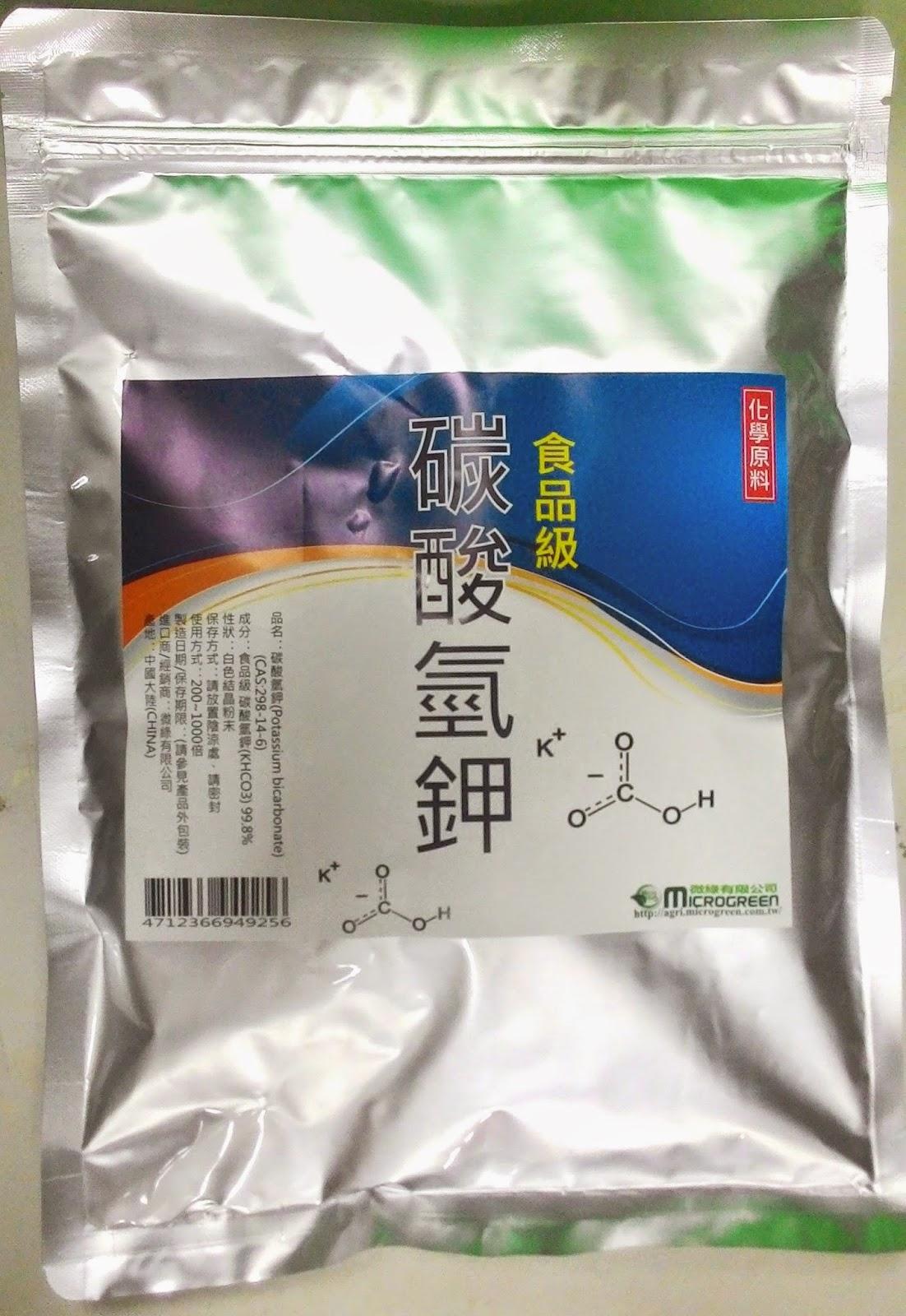 【農用化學原料】 碳酸氫鉀 (非農藥資材 無毒農業 化學原料) | 農業最佳處方籤