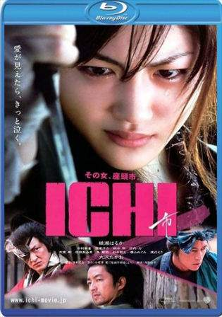 Ichi 2008 BluRay 1GB English Movie 720p ESub Watch Online Full Movie Download bolly4u