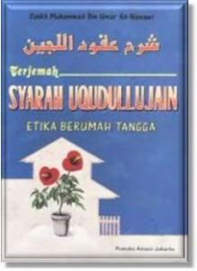 Terjemah Syarah Uqudullujain (Etika Berumah Tangga)