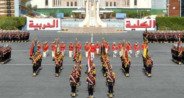 تنسيق الكليات العسكرية 2017