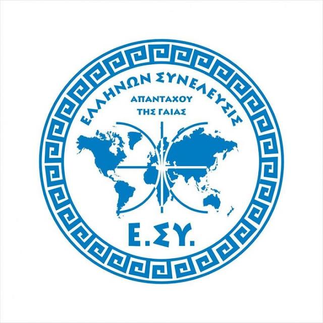 Η Ελλήνων Συνέλευσις ανακοίνωσε στον Βόλο την διεξαγωγή του 1ου της Συνεδρίου (ΦΩΤΟ-VIDEO) {featured}