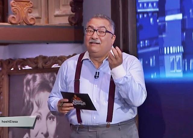 برنامج حوش عيسى 1-2-2018 إبراهيم عيسى خزنة عبد الناصر