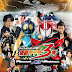 Filme Super Hero Taisen GP - Kamen Rider Legendado.