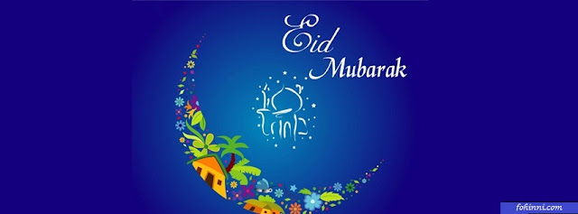 eid mubarak facebook cover photos