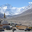 Pictures of Mt. Everest - Tourist Info