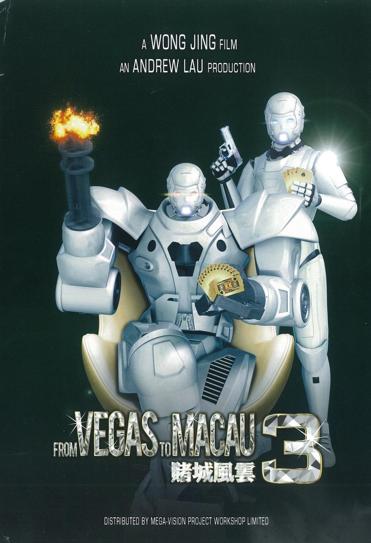 Movies From Vegas To Macau 3