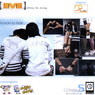 M CD Vol 05