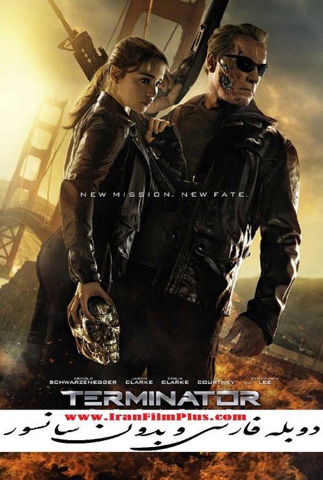 دانلود فیلم دوبله Terminator