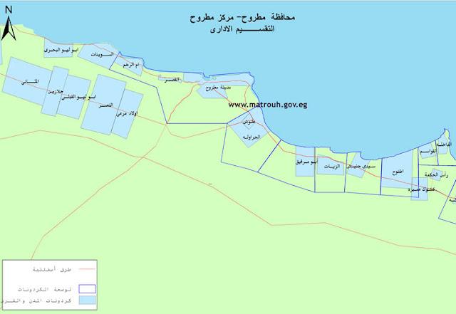 خريطة مرسي مطروح الادارية