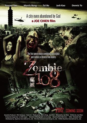 Thây Ma Nhiễm Xạ 108 - Zombie 108