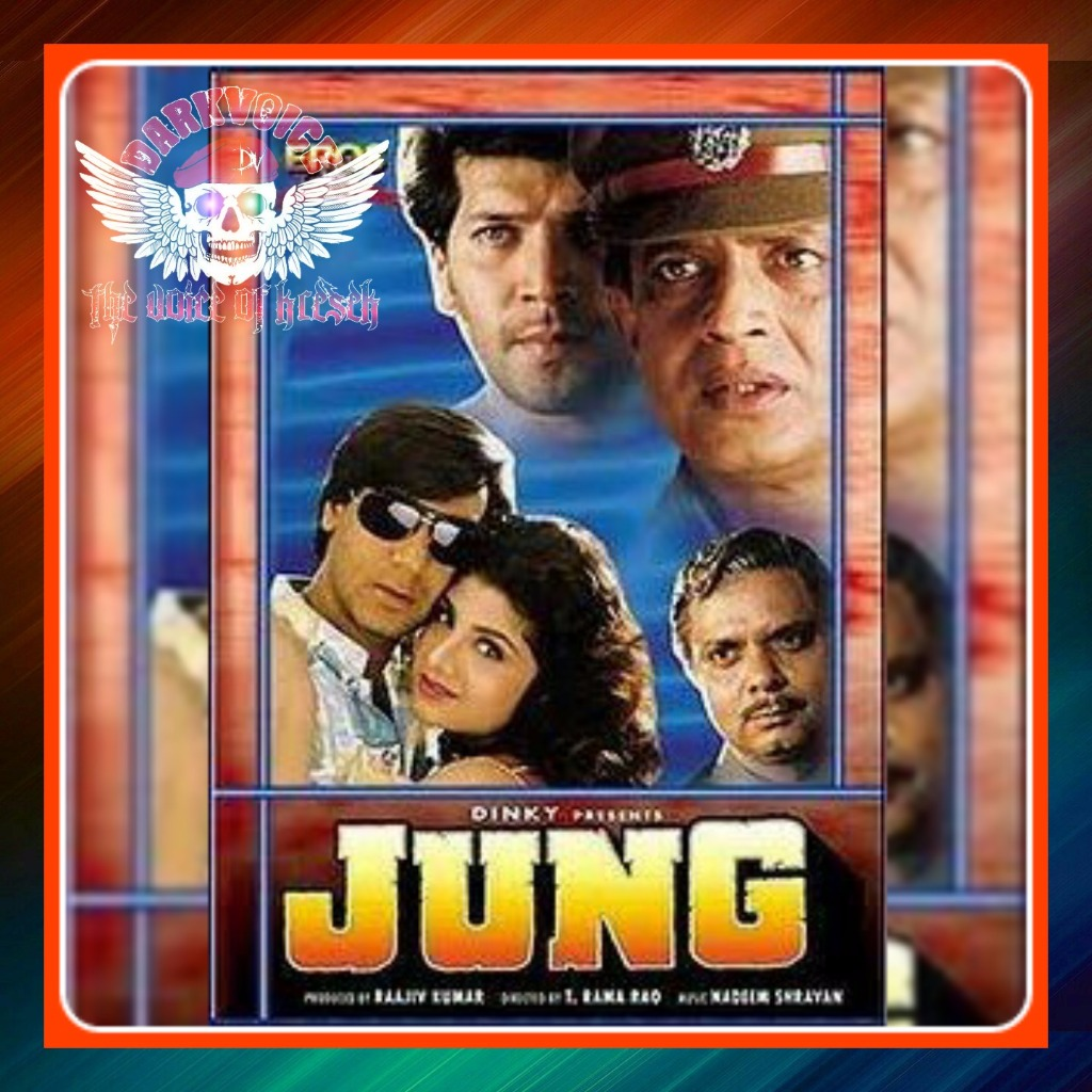 Jung 1996 hd mp4 videos download.