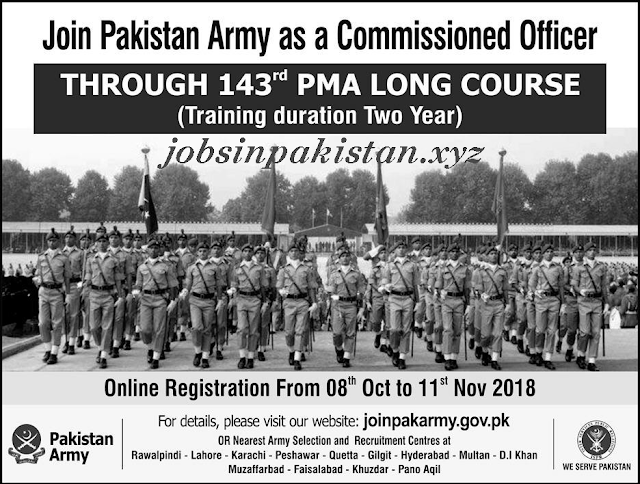 Join Pakistan Army as a Officer Advertisement