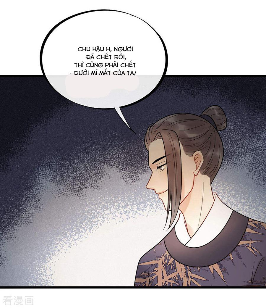 Tư Thế Chính Xác Cùng Bệ Hạ Yêu Đương Chapter 50