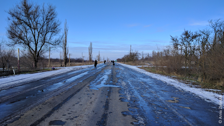Дорога, Крым