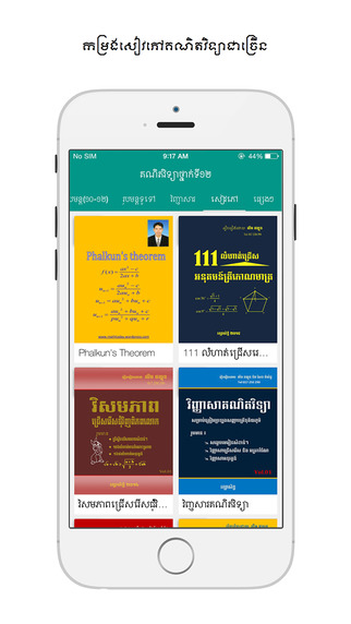 Khmer Math Apps for IOS - Cam Math