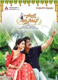 Soggade Chinni Nayana (2016) Telugu Movie CAMRip 300mb Torrent