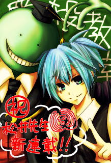 Komik Assassination Classroom Chapter 04 - Extra 04 Bahasa Indonesia