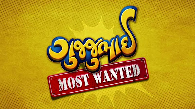 GujjuBhai Most Wanted Movie HD Poster Images