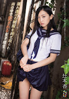 TEAM-102 濡れ透けた制服を剥ぎ取られ雨の中で犯される女子校生 辻本杏