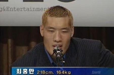 [유머] 한국 격투기 역사상 최고 시청률 -  와이드섬