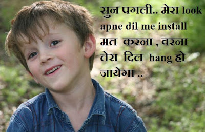 Good morning cute status for boy in hindi
