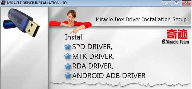 Miracle-Box-Driver-Free-Download-For-Windows