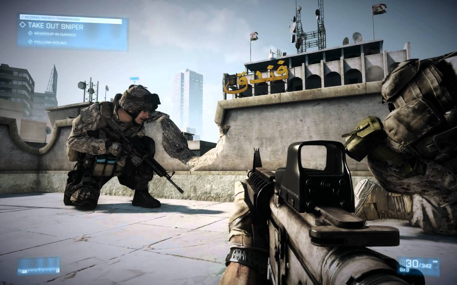 BATTLEFIELD 3 CAMPANHA + MULTIPLAYER (ONLINE) (PC