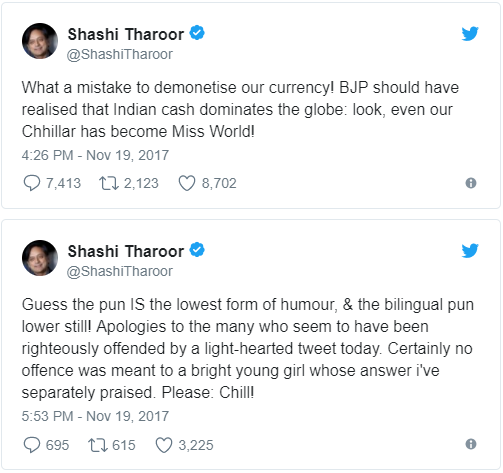 Miss World Manushi Chhillar Gives A 'Chilled Out' Responds To Shashi Tharoor's Tweet