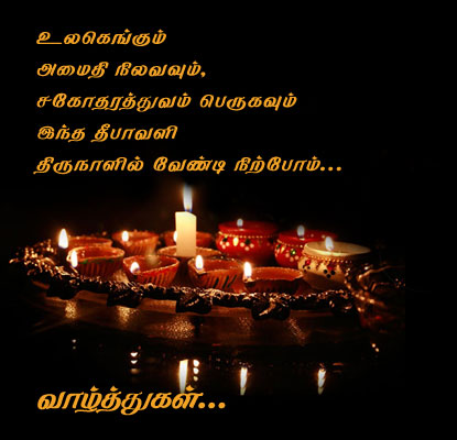 Diwali greetings m4hsunfo