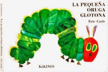 Libro infantil imprescindible La pequeña oruga glotona