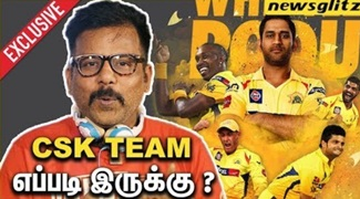 Badava Gopi Interview About CSK Team | IPL 2018