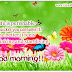 Best Good morning messages - Good morning pictures wallpapers
