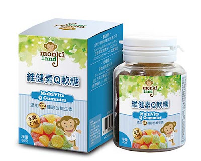 monkiland 維健素Q軟糖 水果軟糖 維生素 維他命