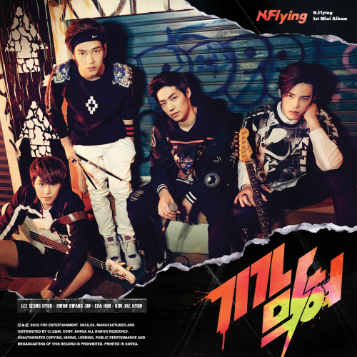 N.Flying – Awesome – EP (ITUNES PLUS AAC M4A)